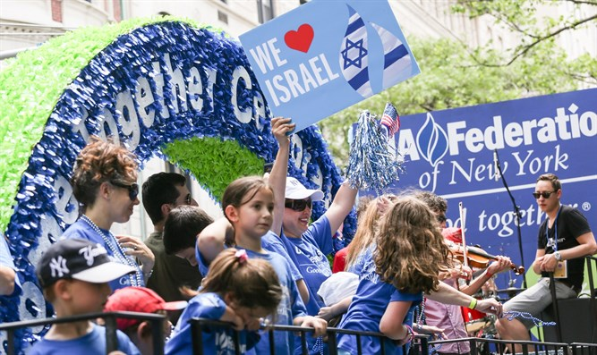 Marching for Israel in New York