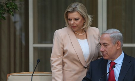Binyamin and Sarah Netanyahu