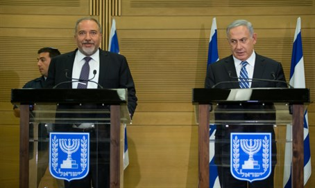 Liberman sworn in as Defense Minister
