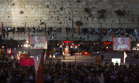 Paratrooper ceremony at the Kotel