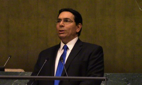 Danny Danon at UN anti-BDS conference