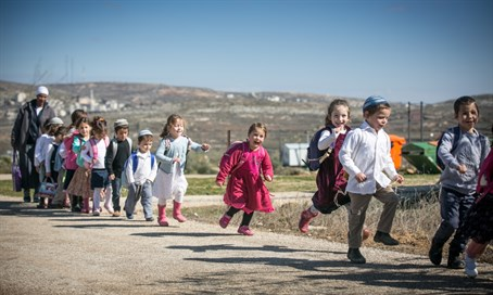 Kindergarten children in a Samaria