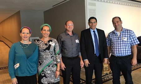 Parents of murdered teens with Amb. Danon at the UN