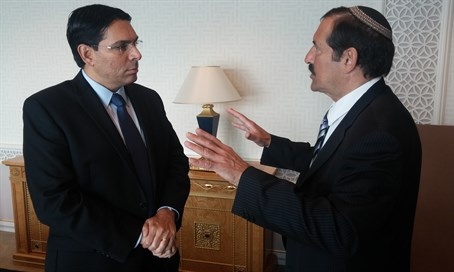 Ambassador Danny Danon and Dr. Joe Frager