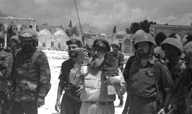 Liberation of the Temple Mount