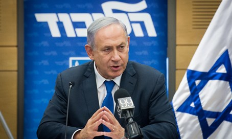 Binyamin Netanyahu attends Likud faction meeting