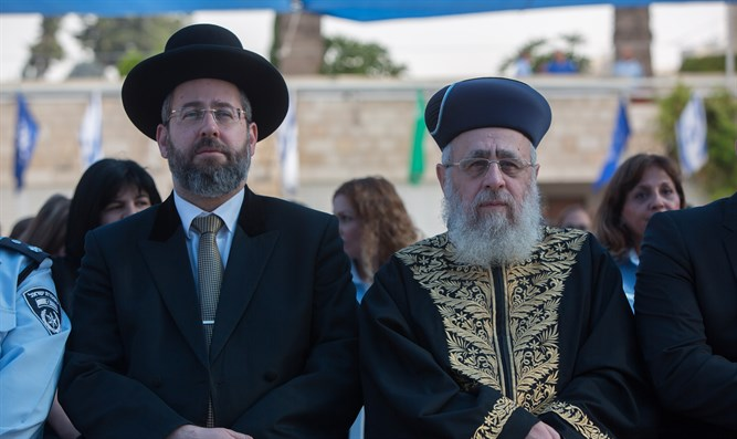 Chief Rabbis Rabbi David Lau and Rabbi Yitzchak Yosef