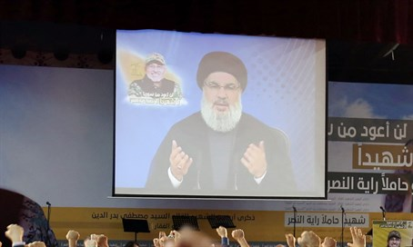 Nasrallah addresses supporters