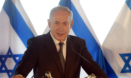 Netanyahu at Rome press conference