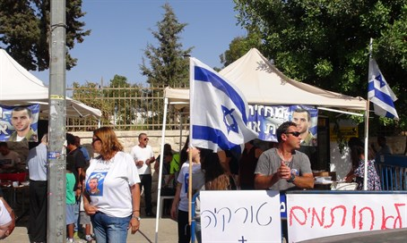 Protest tent for return of Hadar Goldin and Oron Shaul