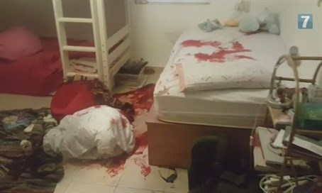 Bedroom where Hallel-Yaffa Ariel was murdered