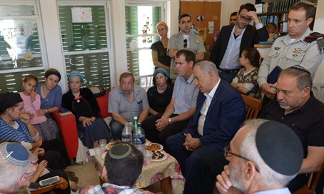 Government leaders at Ariel family home