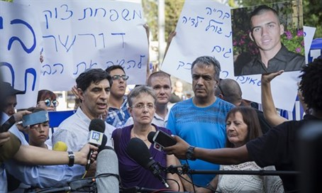 Families of Hadar Goldin and Oron Shaul