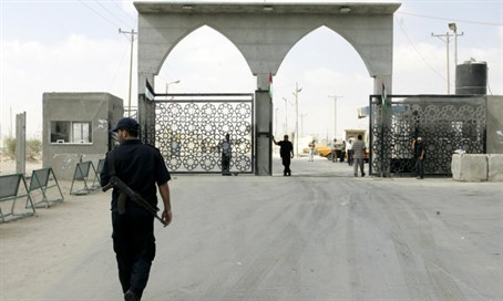 Rafah border crossing