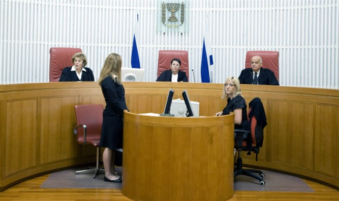 Israel Supreme Court justices