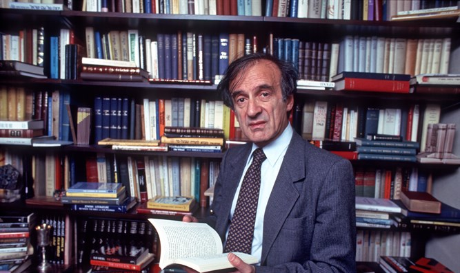 Elie Wiesel in his New York City home