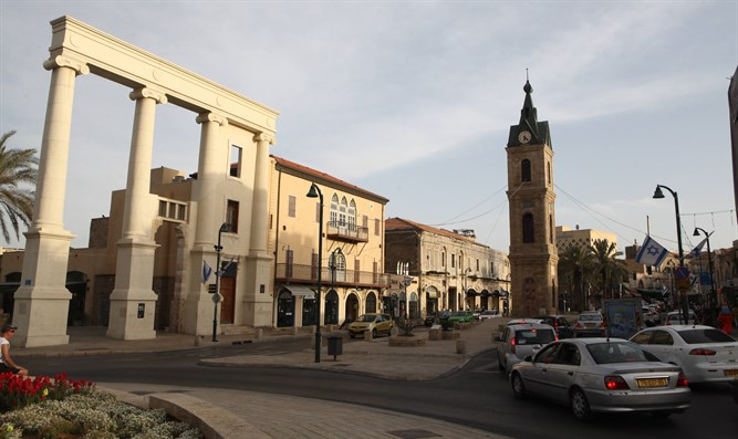 Jaffa Clock Tower Square
