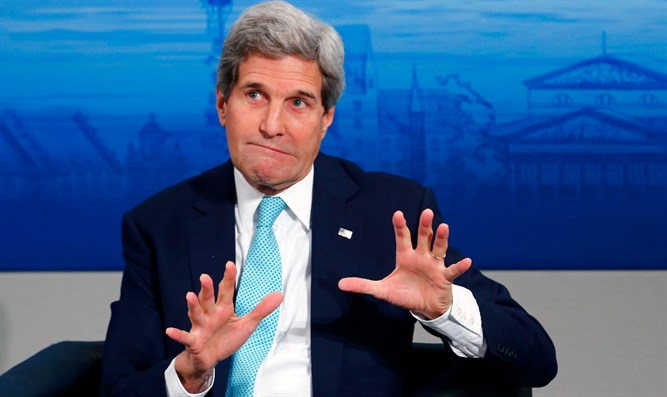 John Kerry (file)