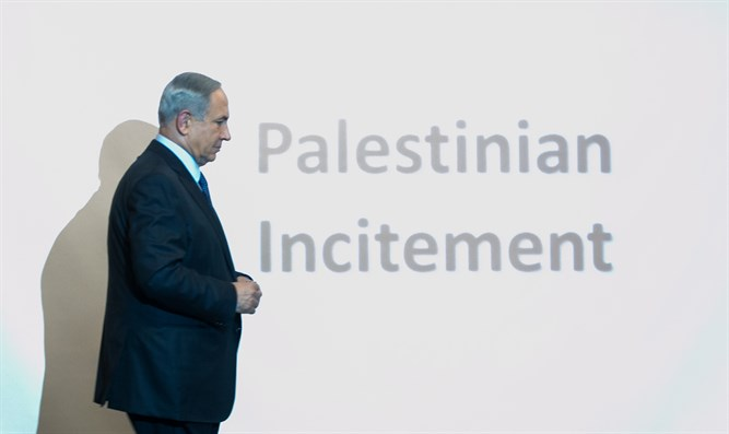 Binyamin Netanyahu displays Palestinian incitement to journalists