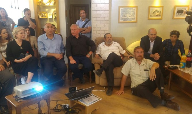 Committee members in local council head's home
