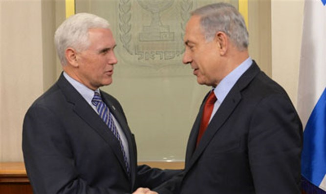 PM Netanyahu and VP Pence meet