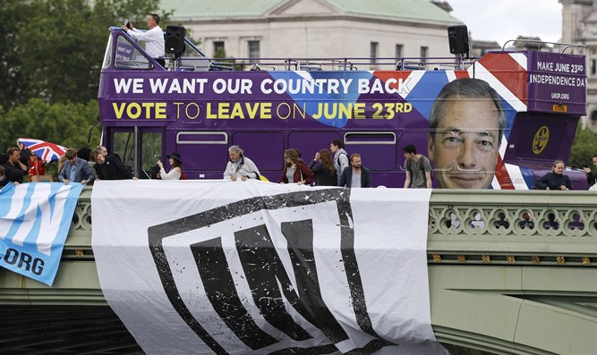 Brexit campaign ads ahead of referendum