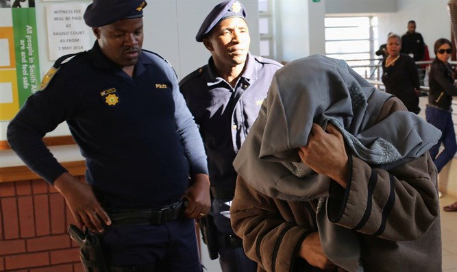 ISIS suspects in South African court