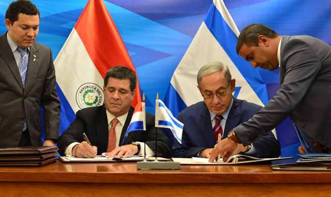 PM Netanyahu with President Cartes