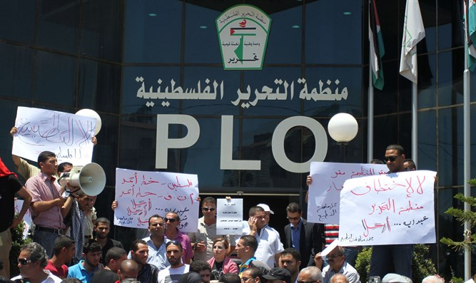 Protest against peace talks at PLO offices in Ramallah