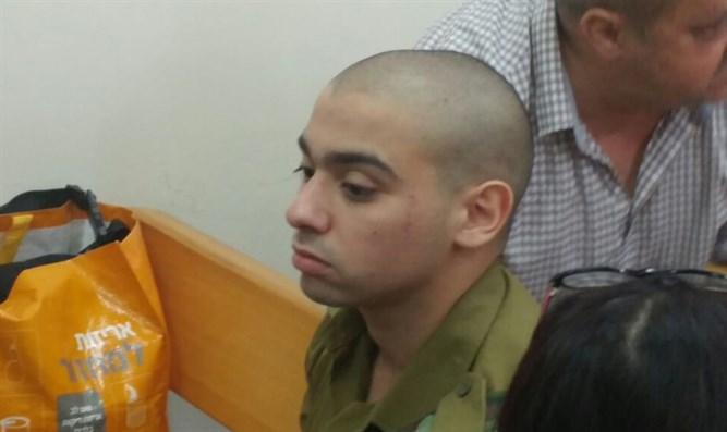 Elor Azariya at the military court