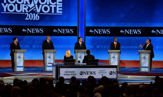 Republican presidential candidates debating at Saint Anselm College in New Hampshire