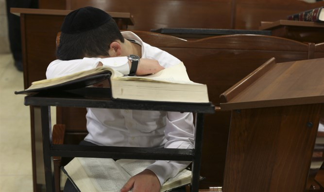 Haredi student. Illustrative.