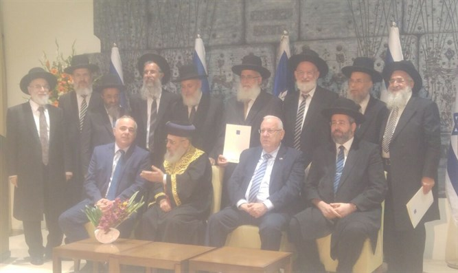 Rabbinical High Court members confirmed