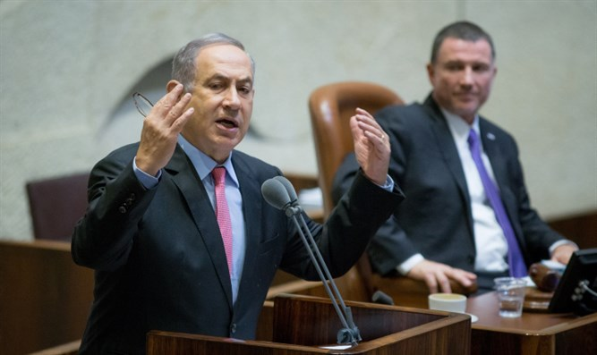 Netanyahu speaks at Knesset event marking 76 years since passing of Jabotinsky