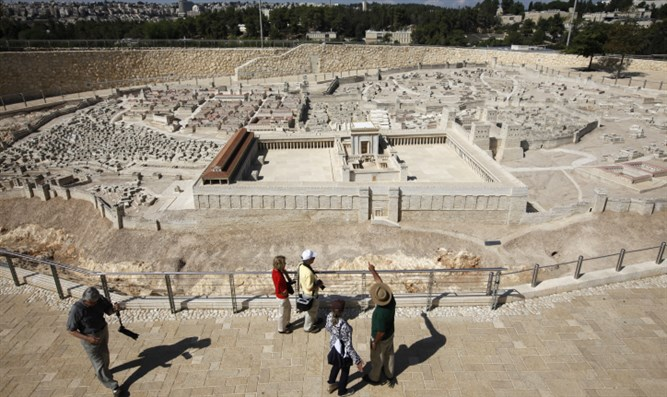 Model of Temple at Israel Museum
