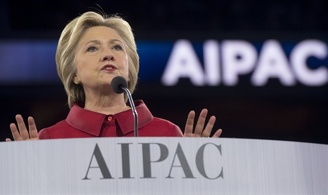 Clinton speaking at the AIPAC policy conference in Washington, D.C., March 21, 2016