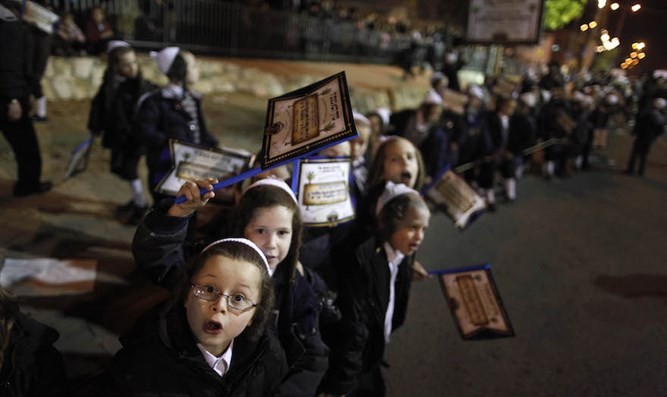Satmar children