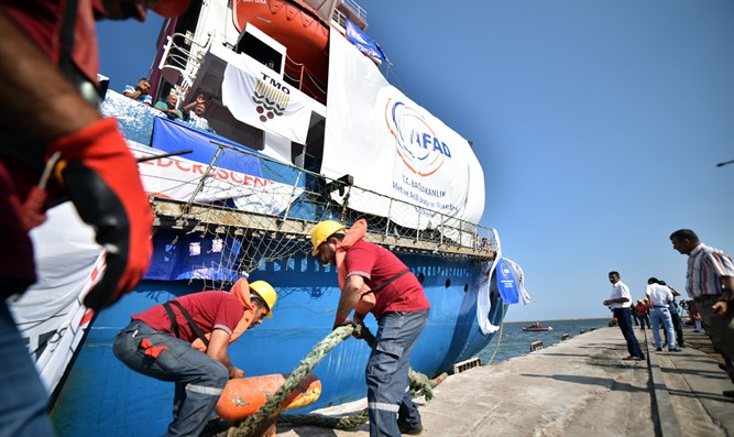 Turkish government ship Lady Leyla in Mersin before being sent to deliver humanitarian aid