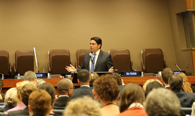 Ambassador Danon addressing the forum