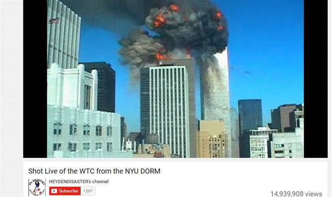 Video of 9/11 attacks