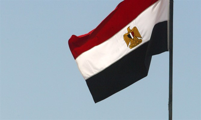 Egyptian flag
