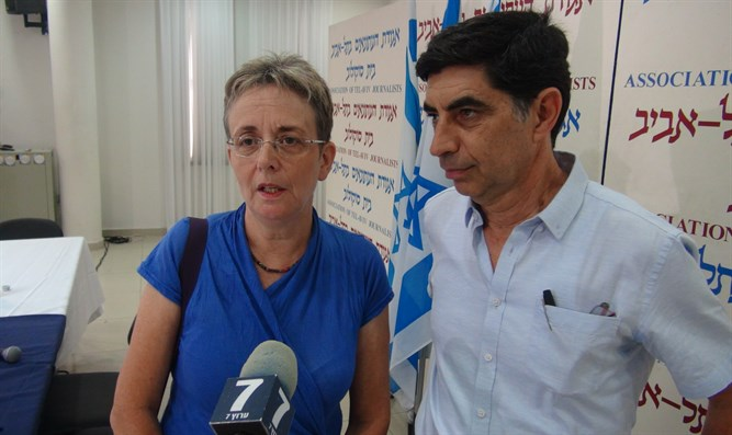 Parents of Hadar Goldin
