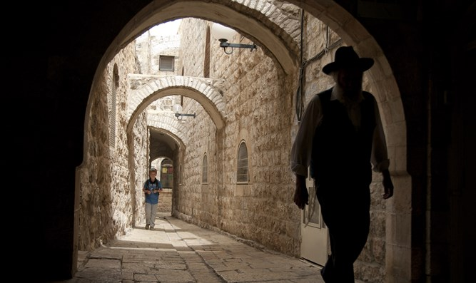 Jewish Quarter of Old City of Jerusalem