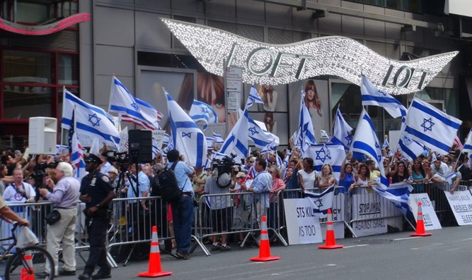 Pro-Israel demonstration in New York