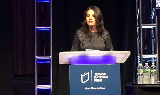 Ayelet Shaked in New York