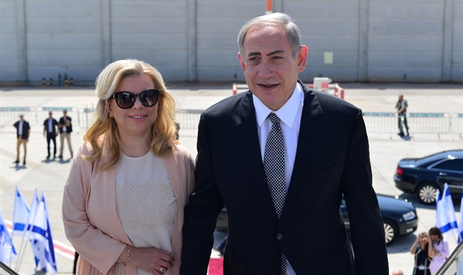 Binyamin and Sarah Netanyahu depart for US