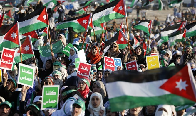 Jordanian Muslim Brotherhood rally in Amman