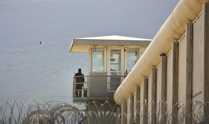 Maximum security prison in Israel