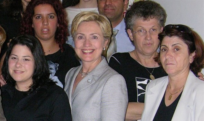 Clinton with terror families