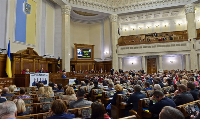 President Rivlin addressing the Ukrainian Parliament